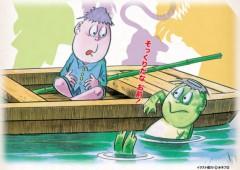 ぬらりひょん打田(打田マサシ) 公式ブログ/(8/4締切)8/28(土)第五回妖怪そっくりコンテスト2010!! 画像1