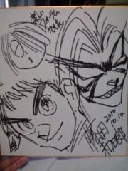 ぬらりひょん打田(打田マサシ) 公式ブログ/10/10妖怪漫画の世界を語る!!終了しました!! 画像2