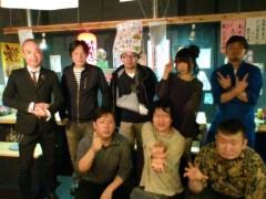 ぬらりひょん打田(打田マサシ) 公式ブログ/4/30、UMAサミット2楽しかったです! 画像1
