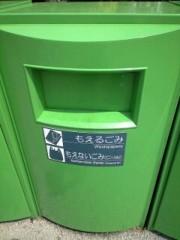 ぬらりひょん打田(打田マサシ) 公式ブログ/器がデカいゴミ箱 画像1