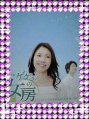 ぬらりひょん打田(打田マサシ) 公式ブログ/ゲゲゲの女房、第六回 画像1