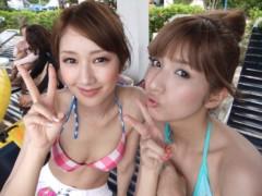 小田あさ美 公式ブログ/帰国♪ 画像1