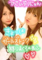 小田あさ美 公式ブログ/久しぶりに 画像1