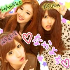 小田あさ美 公式ブログ/プリクラ 画像3