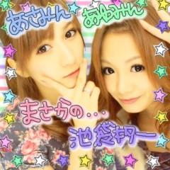 小田あさ美 公式ブログ/早い! 画像1
