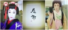 嘉島典俊 公式ブログ/三越劇場 画像1