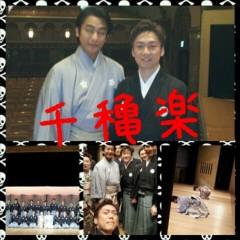 嘉島典俊 公式ブログ/感謝 画像1