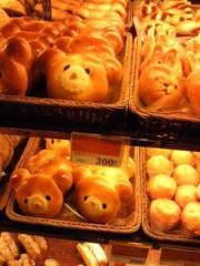 creai 公式ブログ/ぁのパン屋さん..   画像1