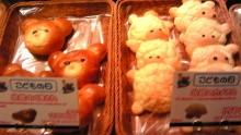 creai 公式ブログ/ぁのパン屋さん..   画像3