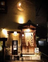 creai 公式ブログ/le 13 septembre 画像1