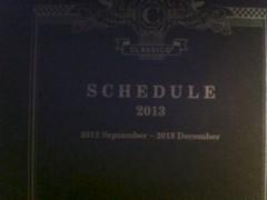 creai 公式ブログ/le 25 juillet 画像2