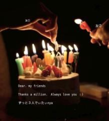 creai 公式ブログ/0101♡ 画像1