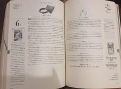 creai 公式ブログ/le 2 septembre 画像2