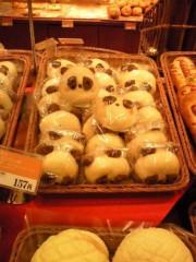creai 公式ブログ/ぁのパン屋さん..   画像2