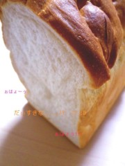 creai 公式ブログ/22 janvier (dimanche) 画像1