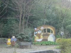 creai 公式ブログ/猫バスのぁるところ... 画像2
