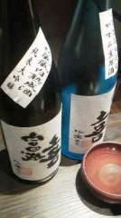 植木紀世彦 公式ブログ/ペタ友はハンコ職人 画像3