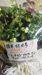 植木紀世彦 公式ブログ/☆祝・オールアッブ☆ 画像2