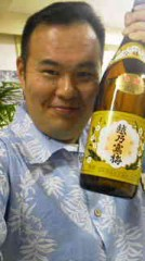 植木紀世彦 公式ブログ/ふるまい迎え酒♪ 画像1