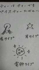 植木紀世彦 公式ブログ/後追い日記〜金曜篇〜 画像1