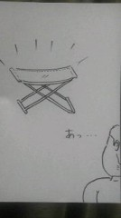 植木紀世彦 公式ブログ/ヤバい椅子 画像1