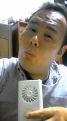 植木紀世彦 公式ブログ/さぁ、明日も行こうか! 画像1