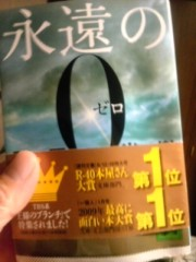 植木紀世彦 公式ブログ/一気読み 画像1