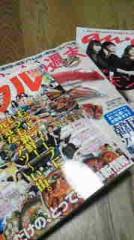 植木紀世彦 公式ブログ/続・飛ばす5 月とアニョハセヨ 画像1
