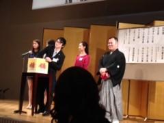 植木紀世彦 公式ブログ/エランドール賞 画像2