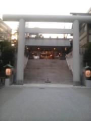 植木紀世彦 公式ブログ/芝大神宮・祈祷殿への道 画像1