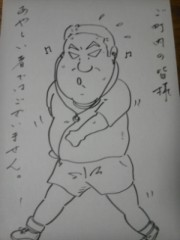 植木紀世彦 公式ブログ/真夜中の力作 画像2