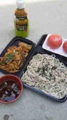 植木紀世彦 公式ブログ/いつもの昼食 画像1