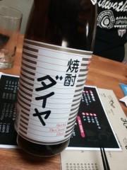 植木紀世彦 公式ブログ/春日部ポッチャリの会 画像1