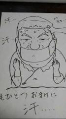 植木紀世彦 公式ブログ/名ドクターの手術 画像1