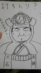 植木紀世彦 公式ブログ/47名様御来店!? 画像1