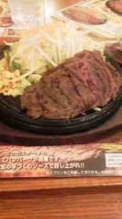 植木紀世彦 公式ブログ/走れっ!肉を求めて! 画像2
