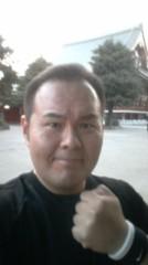 植木紀世彦 公式ブログ/今日はこっち 画像1