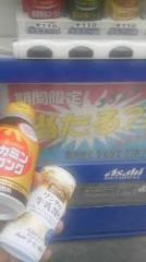 植木紀世彦 公式ブログ/勝負運☆ 画像1