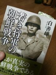 植木紀世彦 公式ブログ/歴史好きです。 画像1