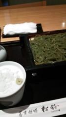植木紀世彦 公式ブログ/無煙だぜ! 画像1