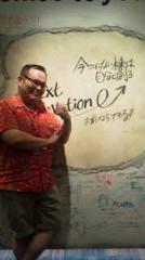 植木紀世彦 公式ブログ/アロハづくし 画像2