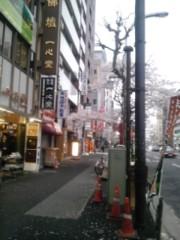 植木紀世彦 公式ブログ/下谷神社への道【おまけ】 画像1