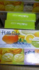 植木紀世彦 公式ブログ/キャンペーン食品 画像1
