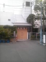 植木紀世彦 公式ブログ/芝大神宮・祈祷殿への道 画像2