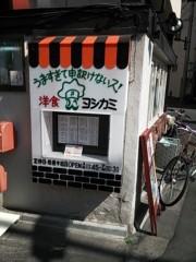 植木紀世彦 公式ブログ/リセット日♪ 画像1