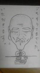 植木紀世彦 公式ブログ/行儀のよい人 画像1