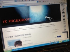 YOSHIM 公式ブログ/三日目終了。 画像1