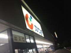 YOSHIM 公式ブログ/三日目終了。 画像2