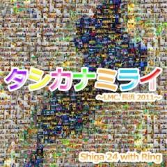 YANAGIMAN 公式ブログ/滋賀の子たちと作った曲が! 画像1