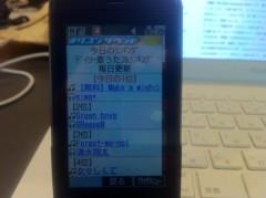 YANAGIMAN 公式ブログ/熊本のKenshiroくんが! 画像1